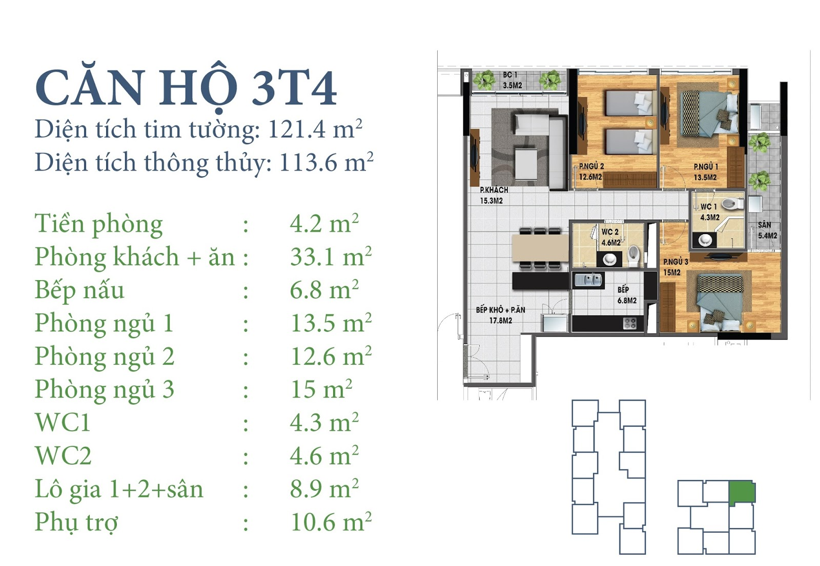 3T4-horizon-tower-ngoai-giao-doan