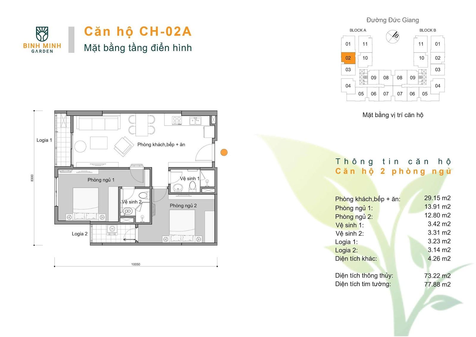 thiết kế căn hộ ch2