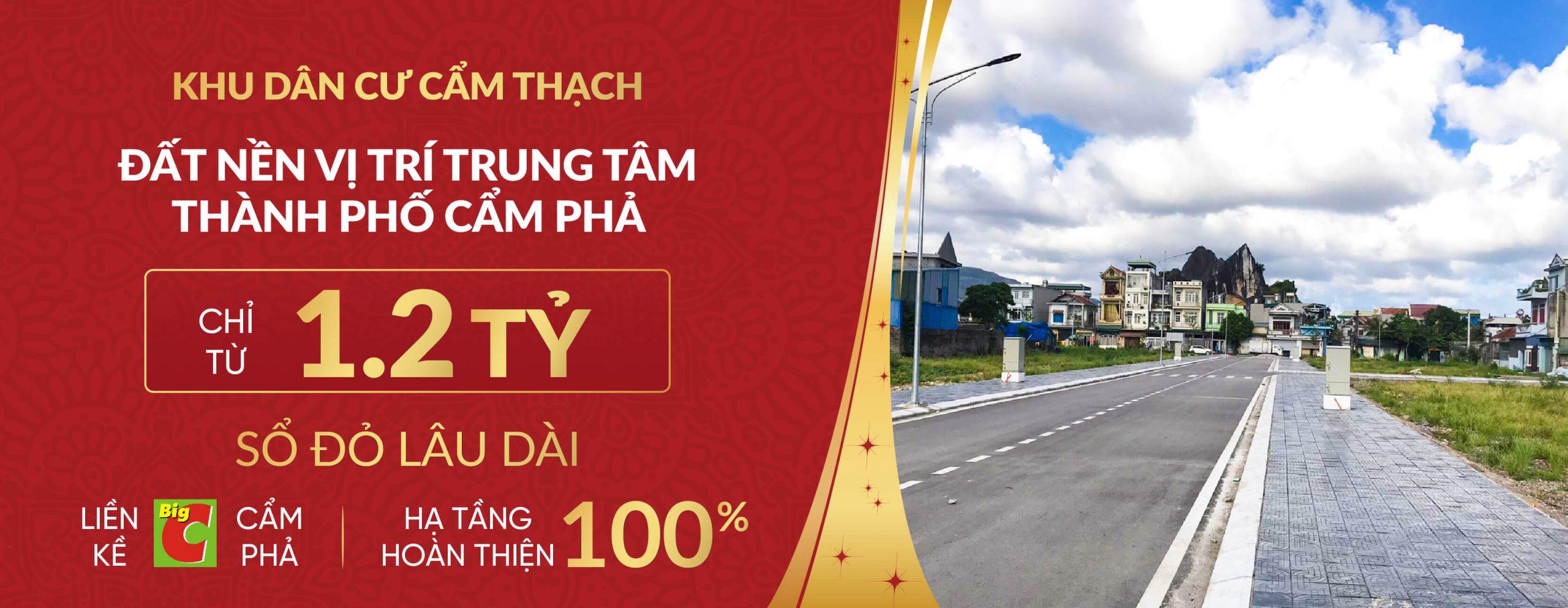 banner khu dân cư cẩm thạch residence